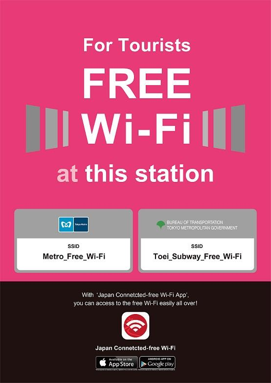 Use Free WiFi while you are on public transportation in central Tokyo