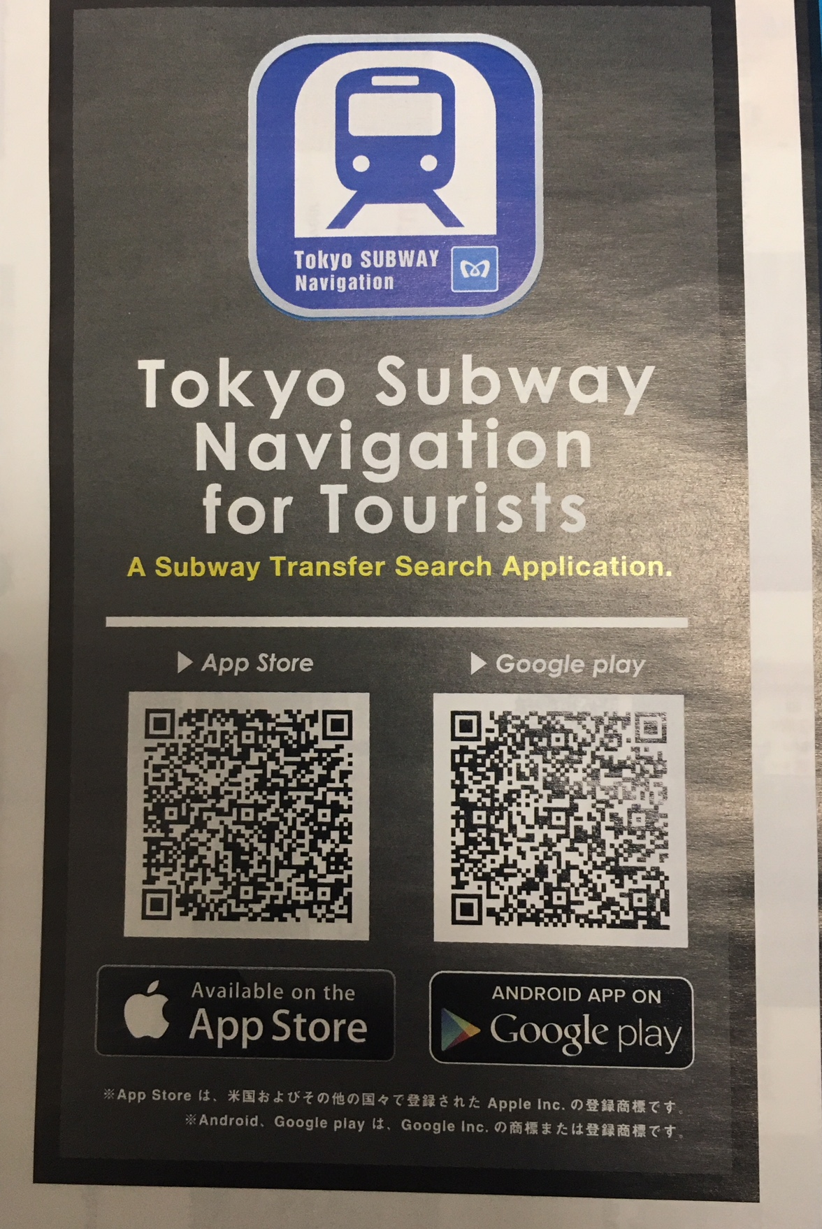 Cheap and easy way to travel with public transportation in central Tokyo