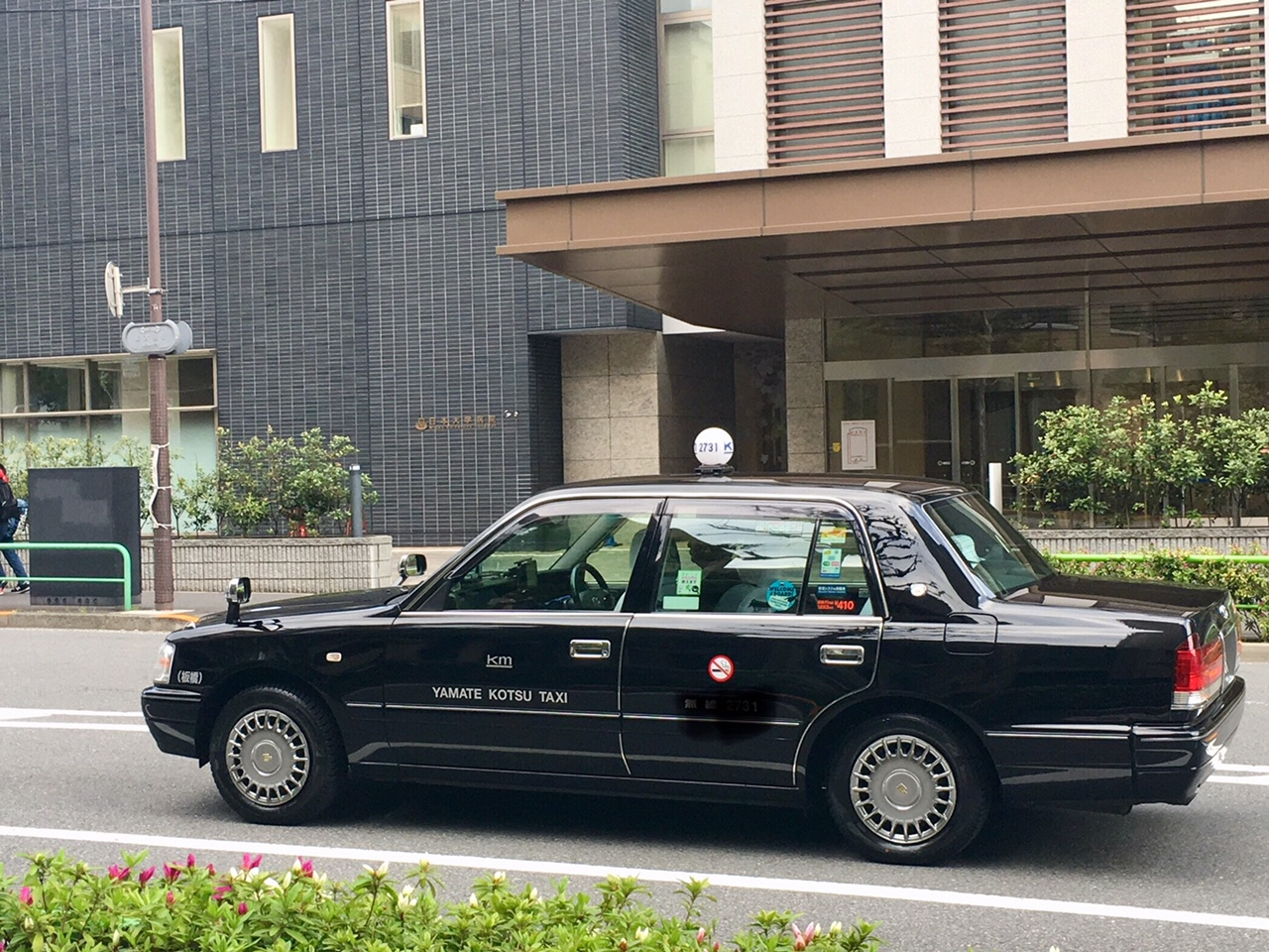 What to say? taxi ride in Tokyo